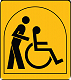 Assisted Wheelchair